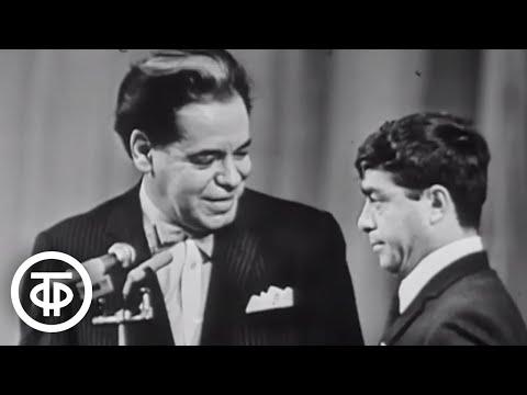 """""""Авас"""". Аркадий Райкин и Роман Карцев (1969). Классика советского юмора"""