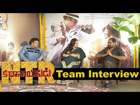 NTR Kathanayakudu Team Sankranthi Interview