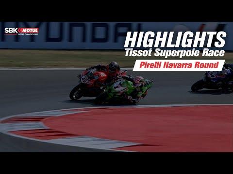 スーパーバイク 2021 第7戦ナバラのハイライト動画