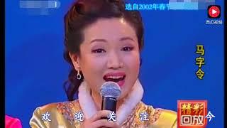 李胜素于魁智等9大京剧头牌同唱一首歌实在罕见!
