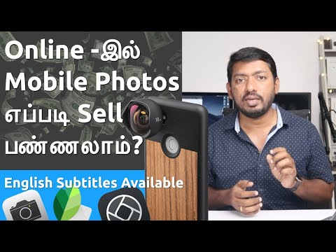 How to Sell Photos Online? | MAKE MONEY with your MOBILE PHOTOGRAPHY Skills