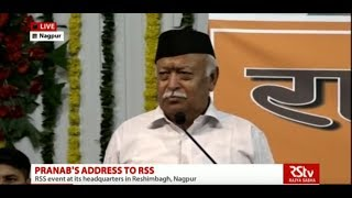 RSS chief Mohan Bhagwat dismisses controversy over invite to Pranab Mukherjee