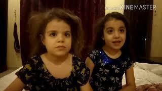 preview picture of video 'متحمسين للسفر! من سكاكا إلى -حفر الباطن-القصيم _الرياض-الطايف_مكه المكرمه ☝'