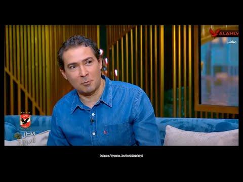 حلقة محمد بركات على قناة الأهلي كاملة