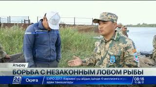 Казахстан атырау жаналыктар