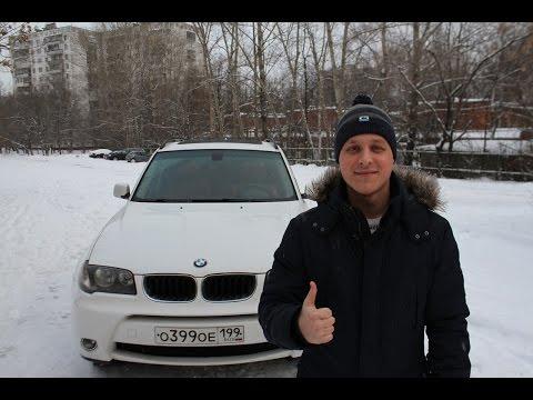 Ukraina das Benzin enerdschi