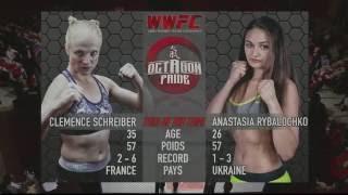 WWFC Luxembourg - Clemence Schreiber vs Anastasia Rybalochko