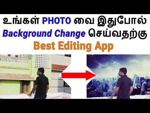 How To Change Background From A Photo In Your Mobile - Loud Oli Tamil Tech News Mp3