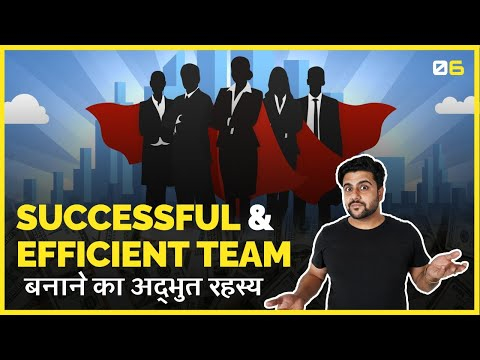 Human Resources Plan | Free Online MBA Chapter 6