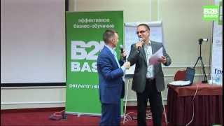 9 новых фишек в B2B продажах по телефону Дмитрий Ткаченко
