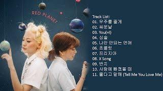 [FullAlbum]Bolbbalgan4볼빨간사춘기-REDPLANET[Re-UploadVersion+BonusDLLinks]