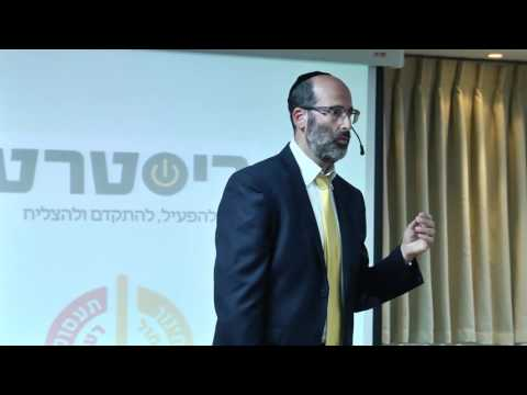הר' דוד חזן בכנס רבני ערים