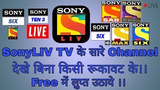 sony liv app live channel - TH-Clip