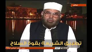 مقطع فيديو / تطبيق الشريعة بقوة السلاح
