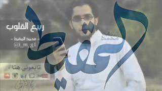 Мухаммад  аль мукит