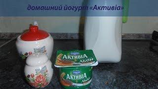 """йогурт """"Активия"""", в домашних условиях, рецепт"""