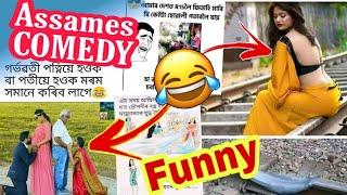 #Assamese_Comedy_Video / #assamese_funny_video || TRBA ENTERTAINMENT