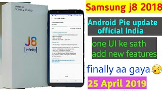 android pie features samsung j8 - TH-Clip