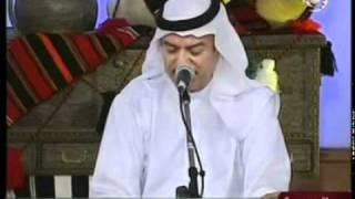 تحميل اغاني ياس خضر ارد اعوف كل هلي MP3