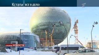 При строительстве ЭКСПО-2017 удалось сэкономить