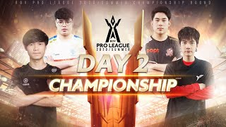 RoV Pro League 2020 Summer | Championship Round - DAY2