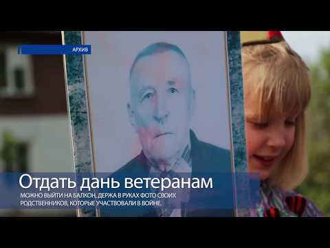 Актуально Псков / 29.04.2020