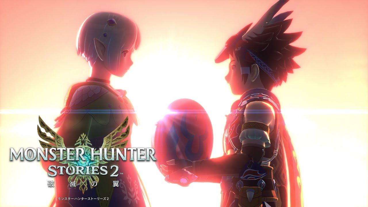 Nintendo Switch『モンスターハンターストーリーズ2 ~破滅の翼~』プロモーション映像
