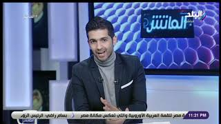 الماتش - محمد أبو العلا بعد تعادل الزمالك مع بترو أتليتكو: اللاعبين معظمهم صغار ولم يعتادوا الضغوط