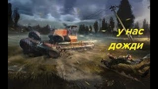 У НАС НАКОНЕЦ-ТО ДОЖДИ!!!/WE FINALLY RAIN !!!