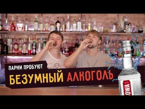 Где купить в днепропетровске женский возбудитель
