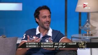 كل يوم - يوسف الشريف: سعدت جدا بنجاح ياسر جلال وأمير كرارة
