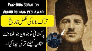 Turk Lala: Season 1: Episode 1 in Urdu