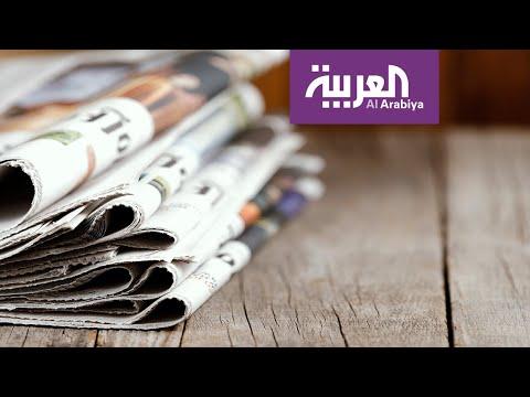 العرب اليوم - شاهد: توقف 4 صحف عن الصدور خلال عامين لأسباب مادية