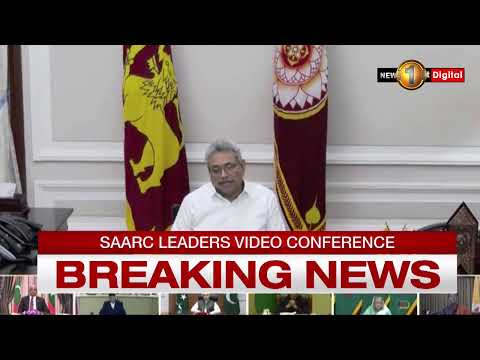 Breaking News - SAARC LEADERS VIDEO CONFERENCE - 15/03/2020