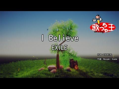 I believe exile
