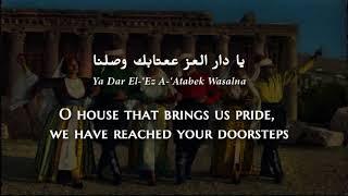 مازيكا Sabah - Marhabtayn Marhabtayn (Lebanese Arabic) Lyrics + Translation - صباح - مرحبتين مرحبتين تحميل MP3