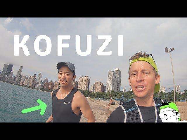 When Running Rs Unite Kofuzi
