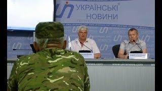 СБУ помогла сепаратистам ЛНР организовать пресс-конференцию против воинов АТО в Киеве