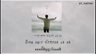 [THAISUB] Jimin (BTS) - Promise (약속) | #BT_SUBTHAI