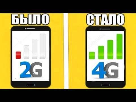 3g Интернет В Деревне \ МОЩНОЕ УСИЛЕНИЕ СИГНАЛА СОТОВОЙ СВЯЗИ