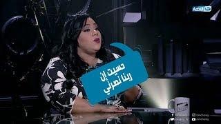 عقارب الساعة | شيماء سيف تكشف لأول مرة سبب الخلاف مع إنتصار و هيدي كرم