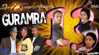 Star Entertainment New Eritrean Series 2019   ጉራምራ 13ይ ክፋል     Guramira   Part 13
