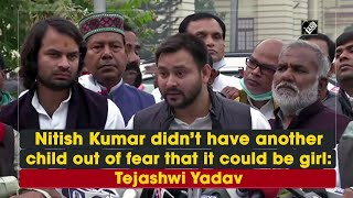 Nitish Kumar didnot have another child out of fear that it could be girl: Tejashwi Yadav - Download this Video in MP3, M4A, WEBM, MP4, 3GP