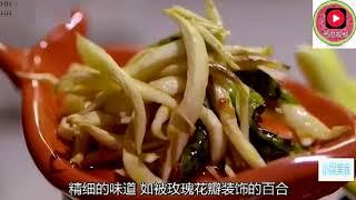 老外请朋友吃顶级川菜,一口面条让老外五体投地,绅士变吃货