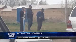Границы дозволенного: проникших в Шымкент окольными путями ждет наказание