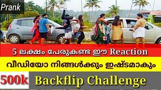 Backflip Challenge in Kerala, India/ Our best prank video/ public reaction/ nalunanikattu ktym