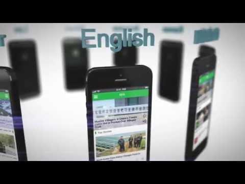 Video of Radio Free Asia (RFA)