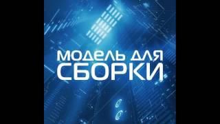 Наталья Егорова - Пробка