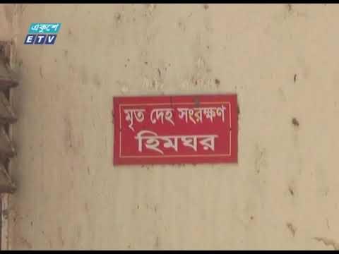 কক্সবাজারে মা-মেয়েকে কুপিয়ে হত্যা | ETV News