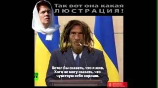 ФОТОЖАБЫ на ПУТИНА! ДИКИЙ РЖАЧ